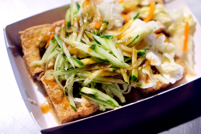 中華夜市臭豆腐蚵仔煎|在地人推薦從小吃到大的美味 (二訪更新)