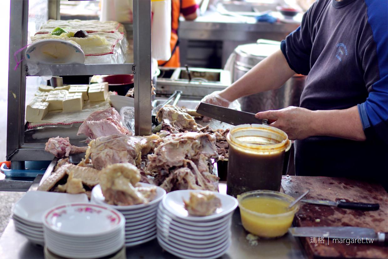和平火雞肉飯。非油蔥系|嘉義在地人的排隊店