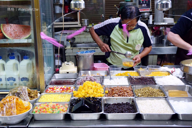 永豐春捲冰果室。嘉義朴子第一市場70年老店