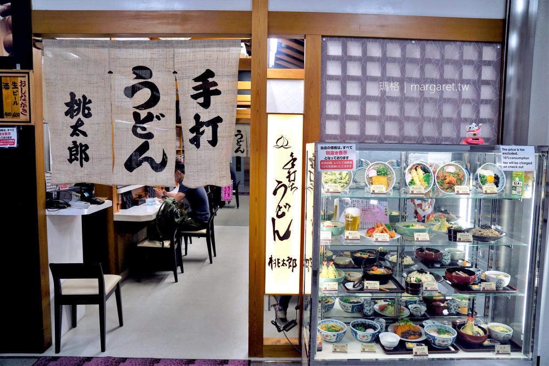 岡山桃太郎機場食記|SAINTMARC咖啡、桃太郎烏龍麵
