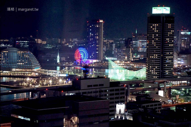 神戶市役所展望廳。24樓免費夜景約會勝地|Flower Road花之大道 @瑪格。圖寫生活