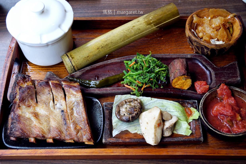太魯閣山月村。原住民創意風味餐|當山豬遇到巴黎鐵塔(2019.03.17更新)