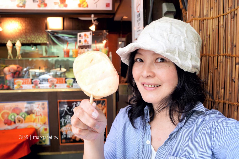 汸臼庵練藥膳點心。紅生薑天婦羅|京都錦市場美食