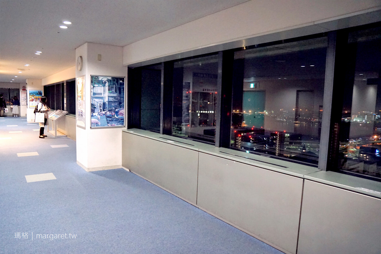 神戶市役所展望廳。24樓免費夜景約會勝地|Flower Road花之大道