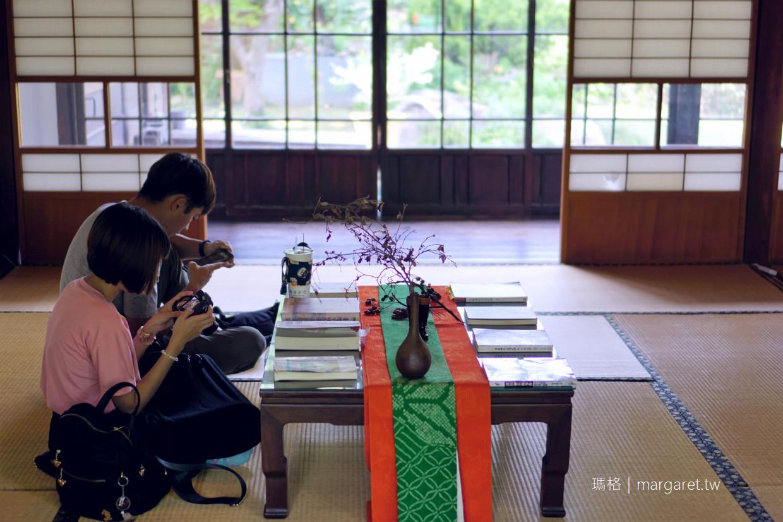 最新推播訊息:涌翠閣。虎尾最美日式老屋下午茶|雲林縣定古蹟