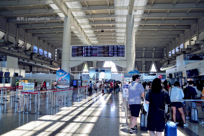 高雄直飛熊本5天4夜行程一覽|三熊友達號彩繪機開航2週年。華航60週年全航線優惠促銷