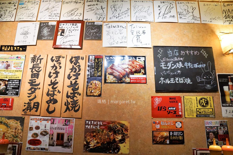 神戶炒麵飯。長田タンク筋|三宮特色B級美食