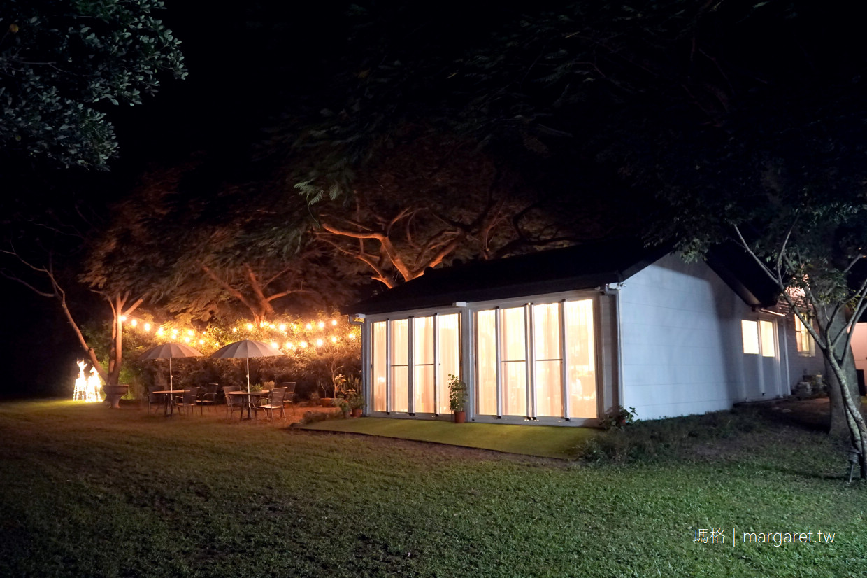 自在自宅獨棟度假民宿。台東鹿野|獨享3000坪綠地