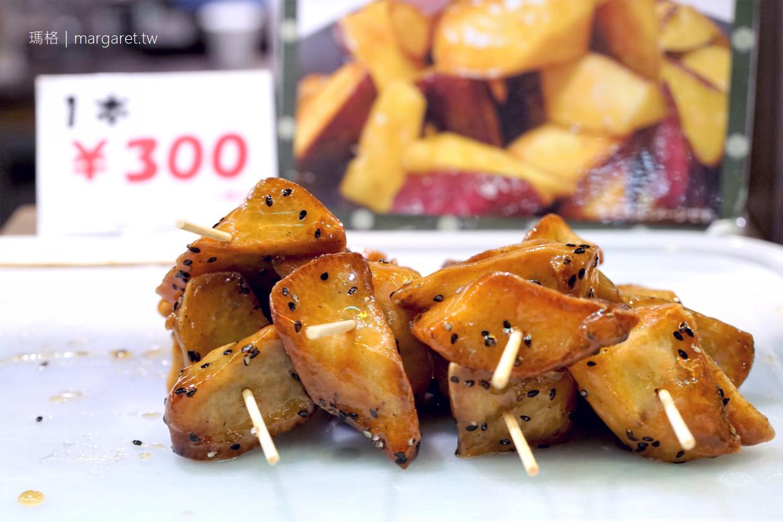 錦市場美食。亂逛亂吃的樂趣|京都人的廚房 (2020.3.15更新)
