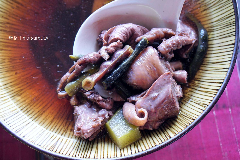游芭絲鄒族風味。山美最佳景觀餐廳|阿里山原住民美食 (2018.11.06更新)