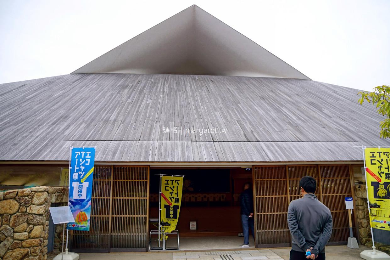 直島町民會館Naoshima Hall。三分一博志建築傑作|自然風與自然光營造的場域