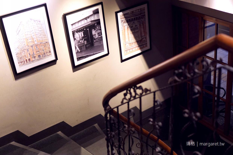 古蹟星巴克。保安門市|大稻埕富商葉金塗古宅改造的巴洛克式老屋咖啡