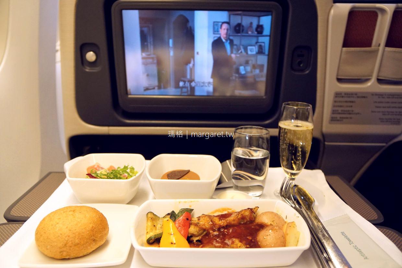 念念不忘的國泰航空香辣擔擔麵麵|香港機場最新貴賓室玲瓏堂