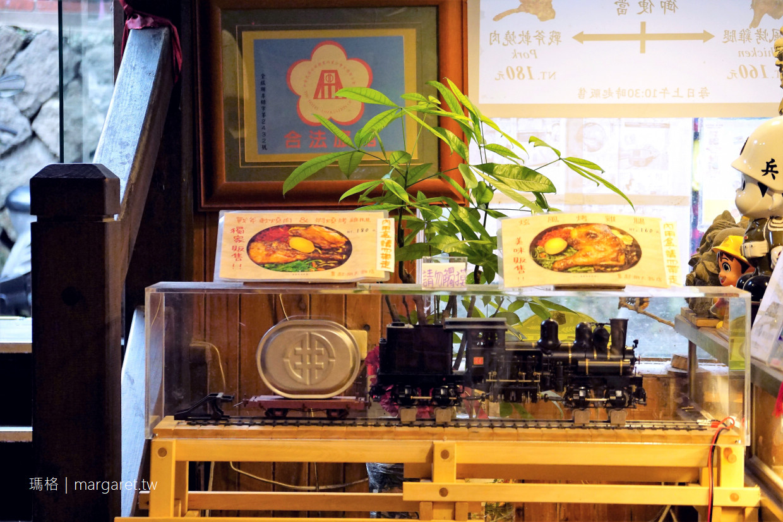 奮起湖大飯店。雙主菜鐵路便當新上市|戰斧軟燒肉+燜燒烤雞腿