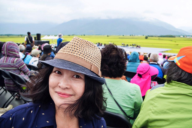 2020池上秋收稻穗藝術節|縱谷裡的敬天謝地