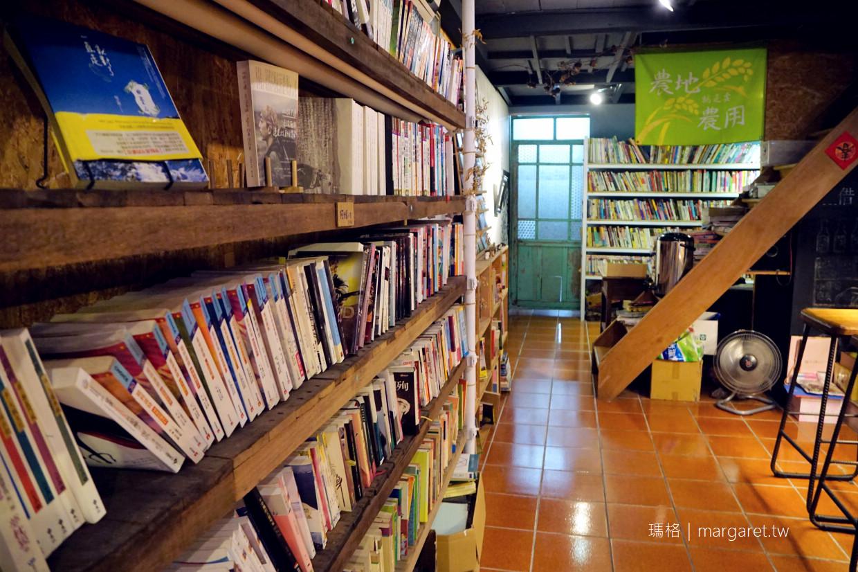 借冊所。池上二手書店咖啡|香港人流浪到台東的故事