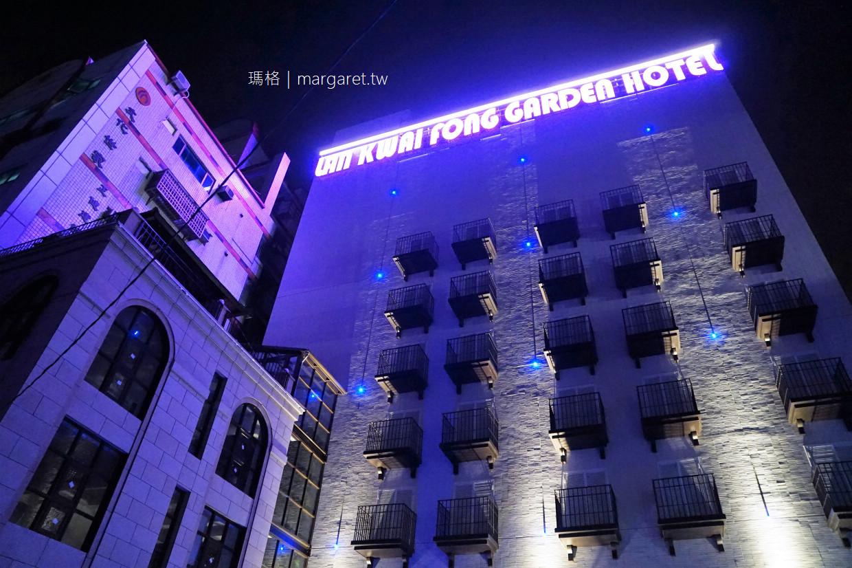 蘭桂坊花園酒店|嘉義文化路夜市商圈最佳旅宿