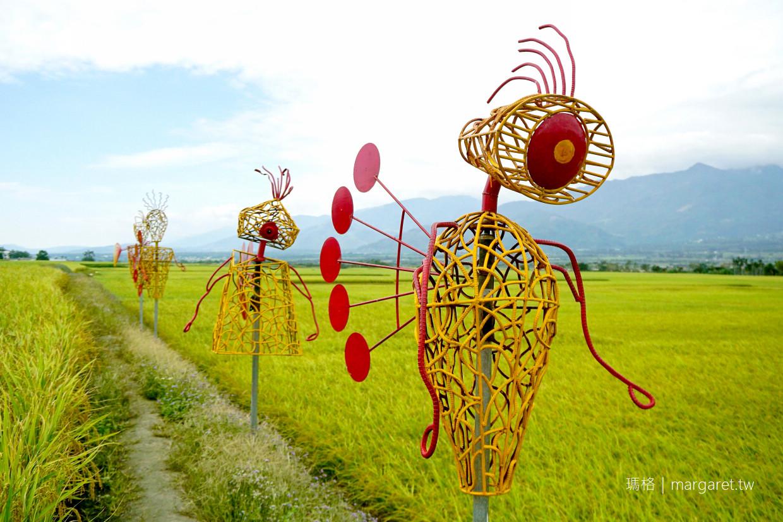 2021縱谷大地藝術季。漂鳥197最新作品|從初夏到秋收的詩意