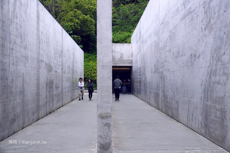 李禹煥美術館。物派藝術先驅|直島安藤忠雄建築傑作