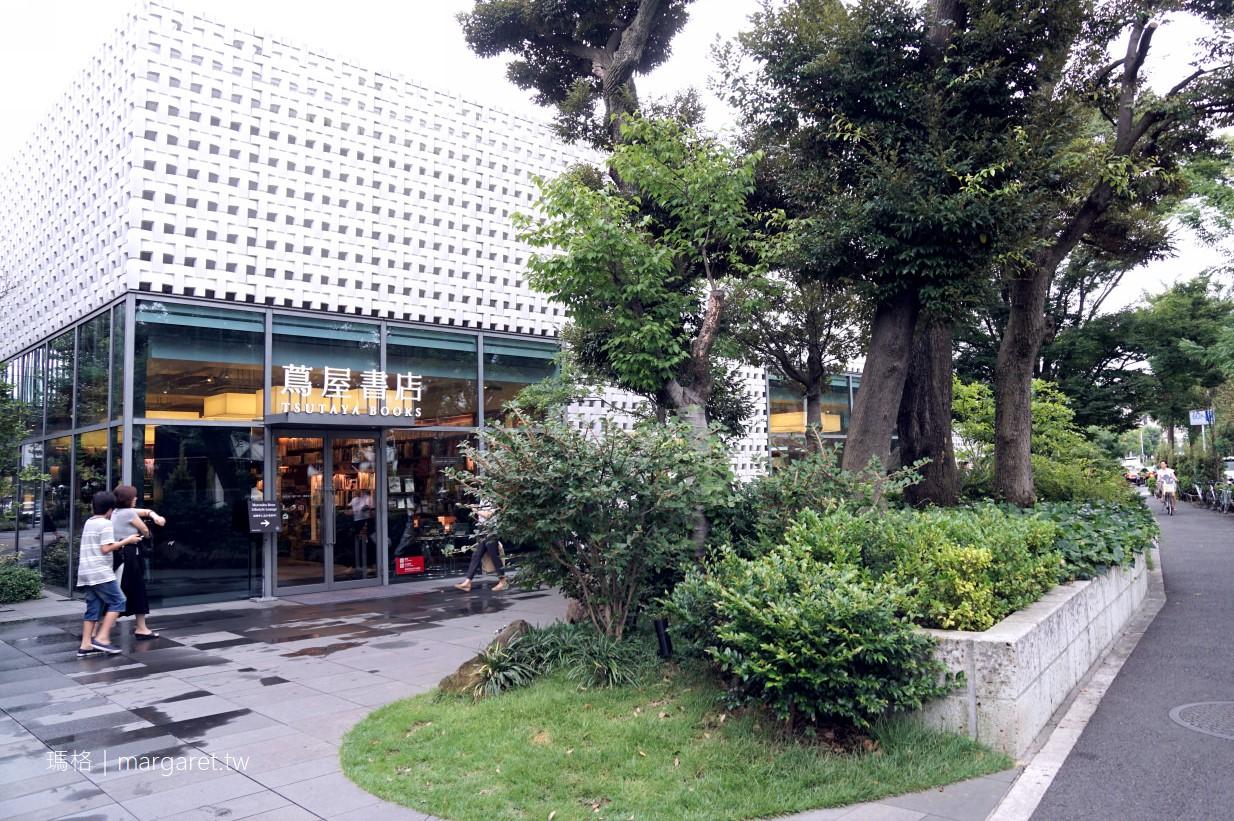 代官山蔦屋書店DAIKANYAMA T-SITE。世界最美20家書店|starbucks星巴克咖啡