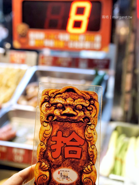 嘉義基隆廟口鹹酥雞搬家了。新址在林聰明砂鍋魚頭對面|文化路夜市美食(2019.12.24更新) @瑪格。圖寫生活