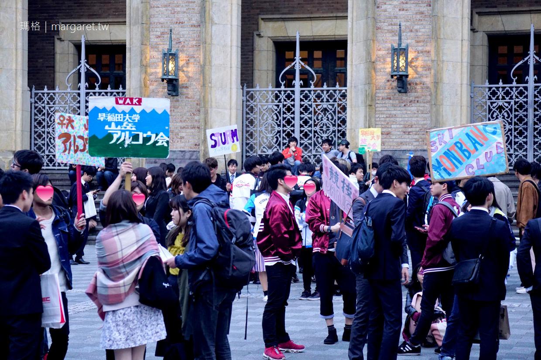 Uni. Shop & Cafe 125|來去早稻田大學喝咖啡