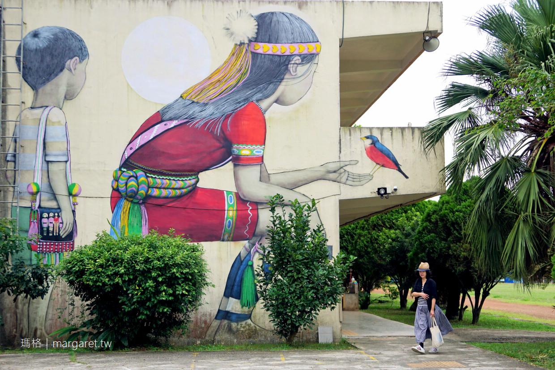 萬安國小振興分校阿美族小女孩壁畫|法國街頭藝術家柒先生Julien Malland Seth的溫暖筆觸