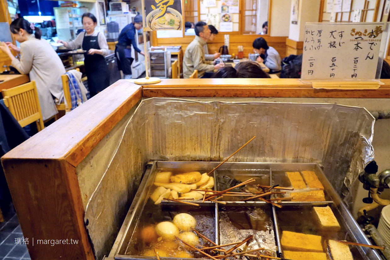 高松うどん棒本店。讚岐烏龍麵店|供應午餐晚餐時段