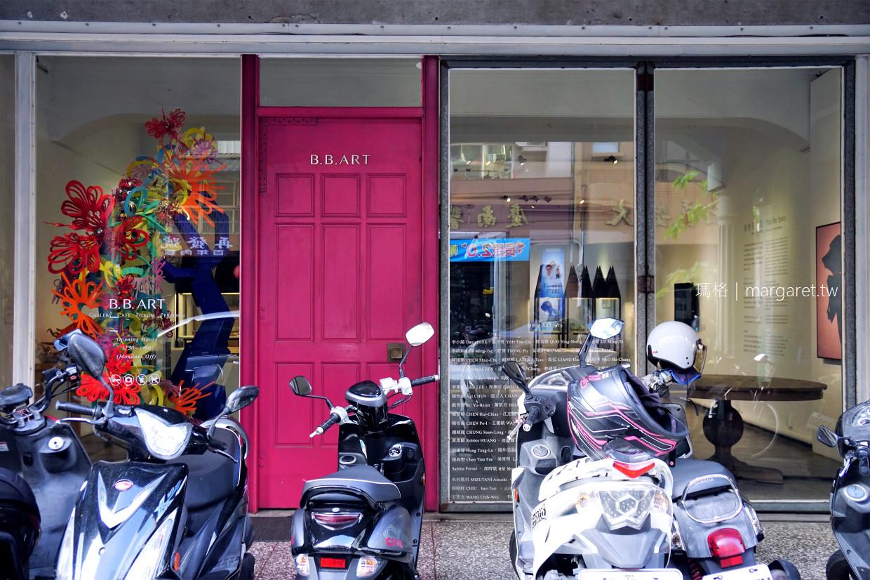 B.B.ART藝廊。2樓咖啡|台南老百貨美麗安洋品店改造