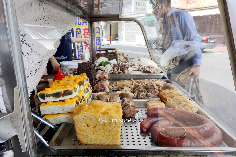 北興老牌魯熟肉。南部人的黑白切|嘉義古早味