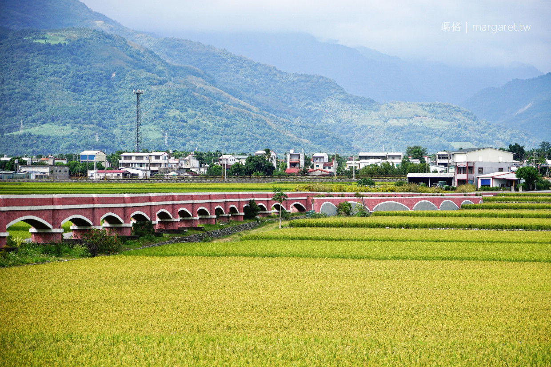 二層坪水橋。縱谷版水往上流|台灣第一座拱形景觀水橋