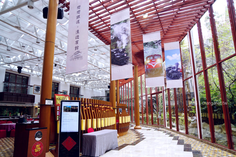 嘉義。阿里山賓館|台灣海拔最高星級度假飯店。百年歷史元首行館