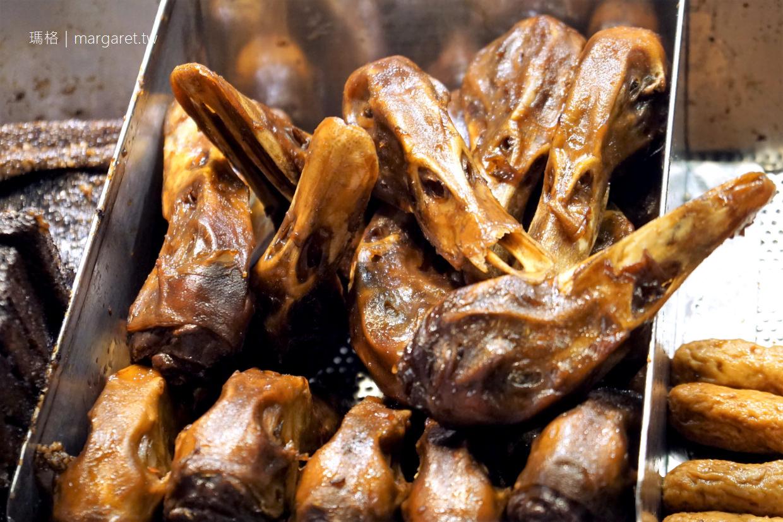 黃毛ㄚ頭。東山鴨頭|嘉義文化路夜市人氣美食