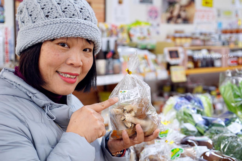 魚料理海Umi。日本海的新鮮滋味|鳥取琴浦町。道の駅ポート赤碕