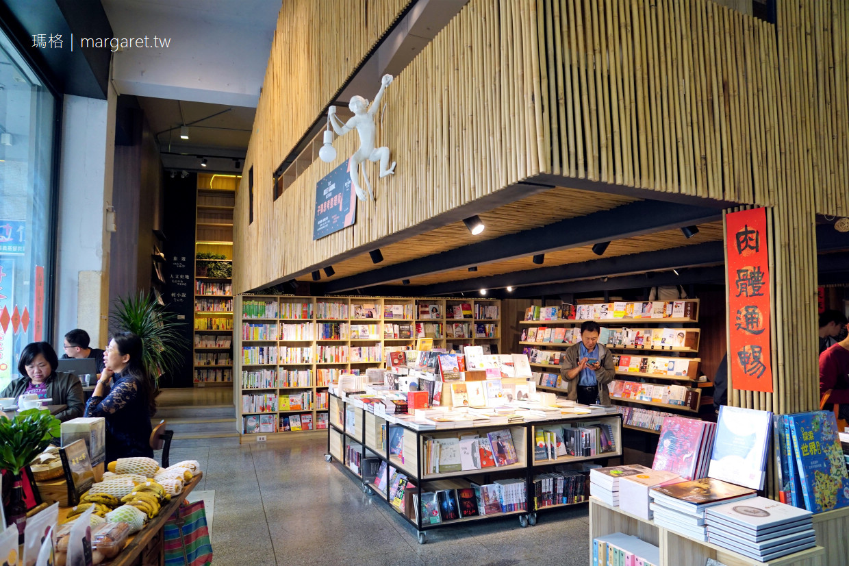 小鎮慢讀。承億文旅旗下第一家書店|嘉義人的閱讀生活 @瑪格。圖寫生活