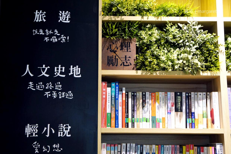 小鎮慢讀。承億文旅旗下第一家書店|嘉義人的閱讀生活