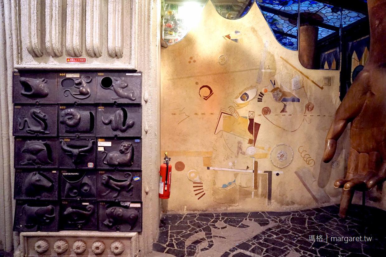 東京版高第公寓。和世陀Waseda el Drado|早稻田藝術亮點。建築師梵寿綱代表作