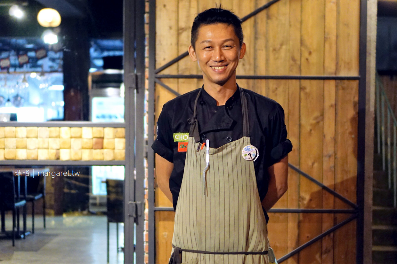 深黑義法餐酒館。台東糖廠優質餐廳|天地人手創料理型男主廚最新力作