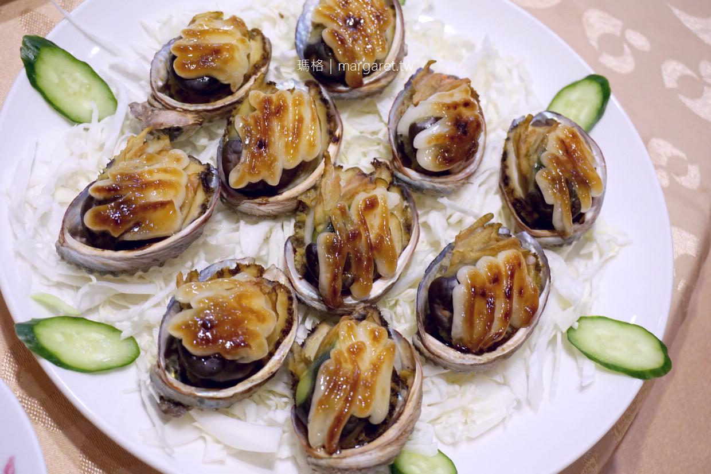 明福台菜海鮮餐廳,最愛鮑魚糯米雞湯|2019台北米其林1星 (2019.4.10更新)