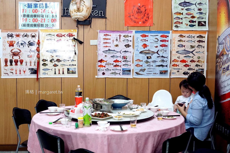 花蓮美崙海鮮餐廳。自家漁船現撈魚貨|美味白斬牧草雞