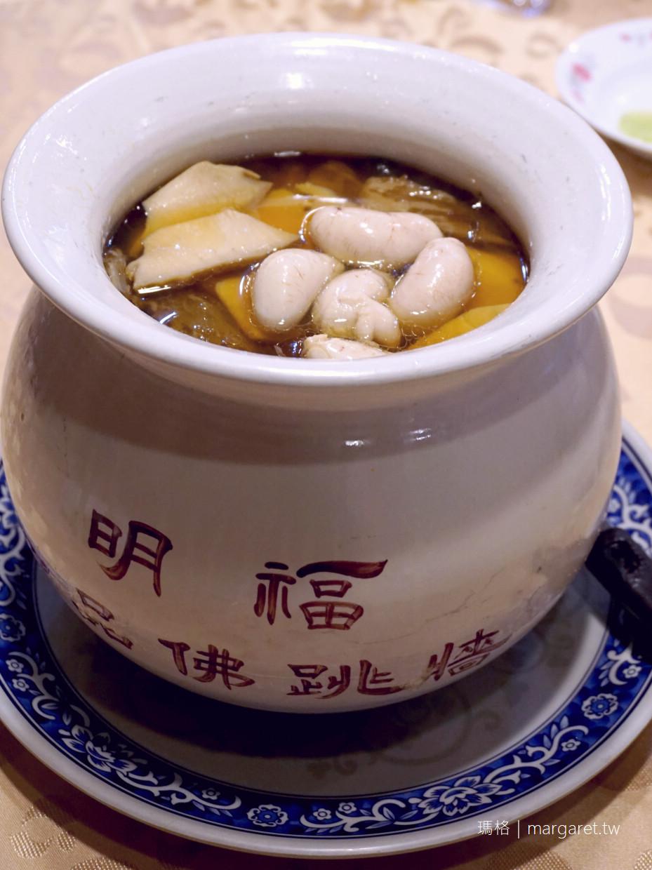 明福台菜海鮮餐廳,最愛糯米雞湯|2020台北米其林1星 (2020.8.24更新)
