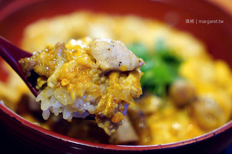 比内地鶏ほっこりや。彥根人氣親子丼|夢京橋城堡大道