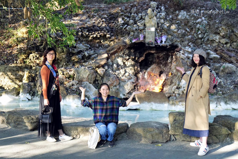 水火同源。關仔嶺景點|楊英風雕塑麒麟傳說。吊燈果奇景