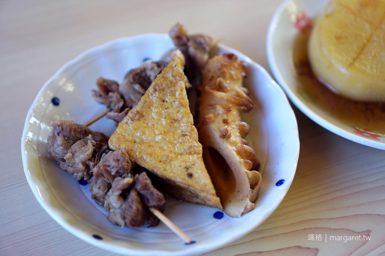 白ひげ食堂。熱騰騰的關東煮|距離白鬚神社最近的餐廳