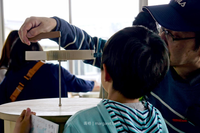 12座小島的故事。Kinora手搖動畫箱裡的海上漂流|沙彌島No. sm09。瀨戶內國際藝術祭2019春季限定 @瑪格。圖寫生活