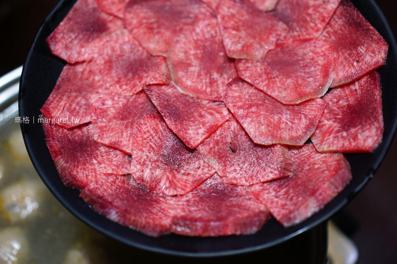 光復牛肉店。嘉義新港|老字號本產溫體牛肉火鍋