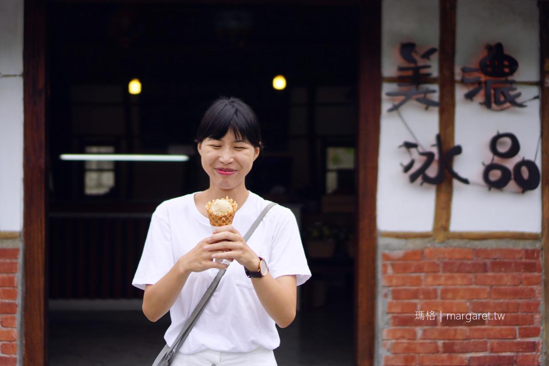 美濃冰品。卑南鄉山坡老屋製冰所|老台東人消暑回憶 @瑪格。圖寫生活