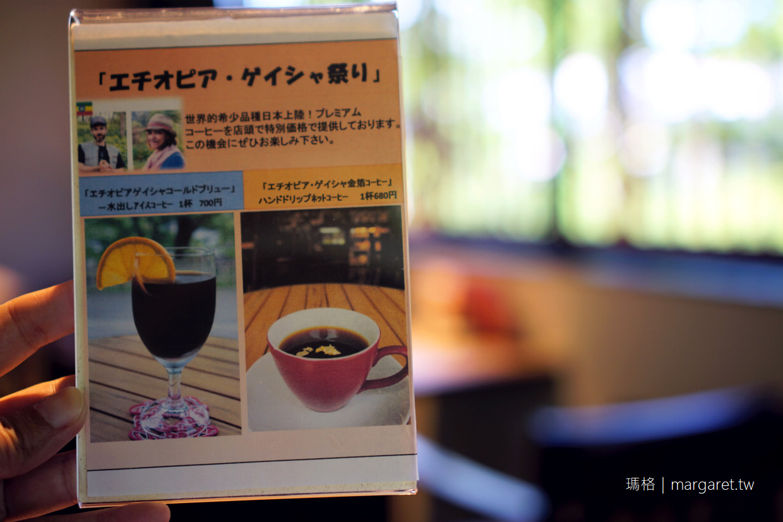 金澤屋咖啡本店。環境優美古色古香|金澤城公園黑門口旁的專業自烘咖啡館