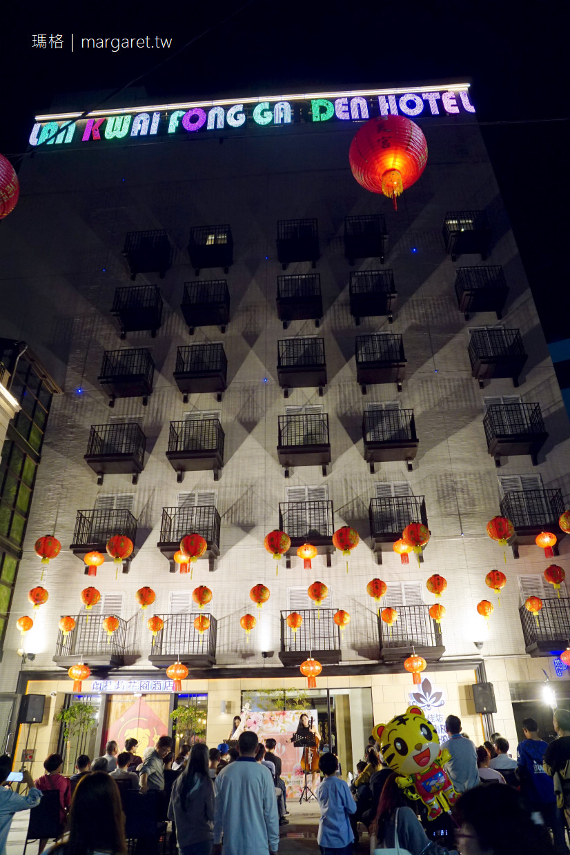 嘉義文化路商圈。蘭桂坊慢慢音樂會|連續假日晚間的街頭藝文活動
