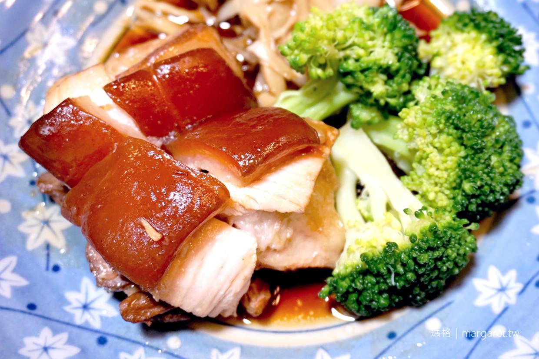 台南合菜餐廳。食記8家|台菜。川菜。上海菜。附美食地圖 (2018.09.21更新)